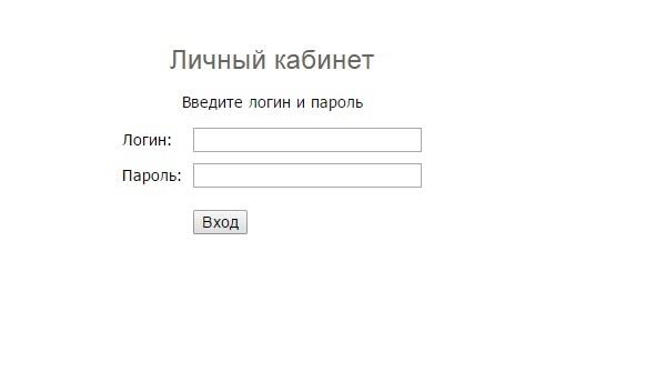login page.jpg