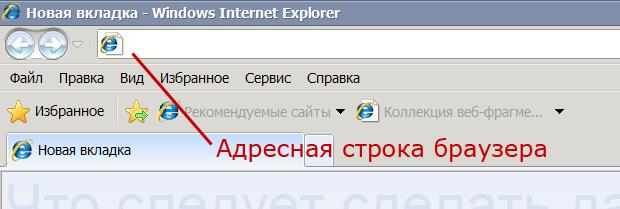 ip-адрес межсетевого экрана dfl в адресной строке (по умолчанию, 19216811) и нажмите на enter